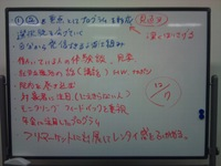20101008_20_46_01